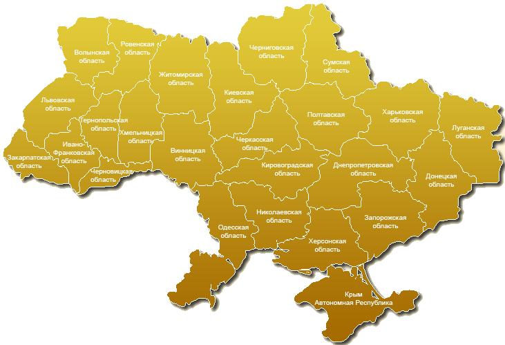 Доставка щенков по Украине